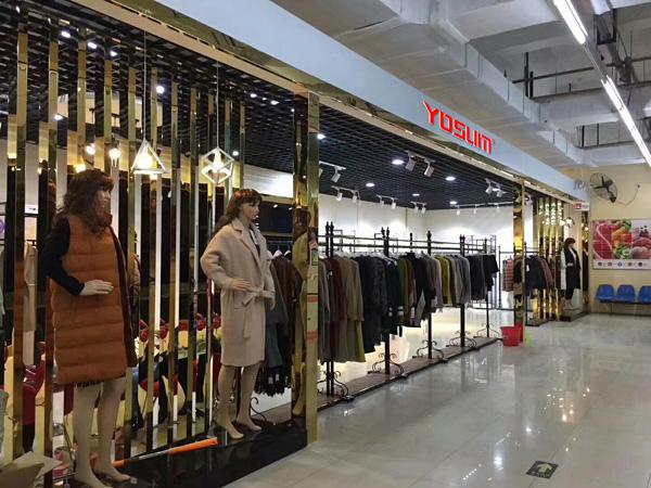 YOSUM女装形象店