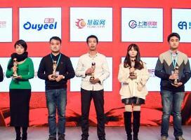 2017中国B2B行业百强榜出炉 中国服装网再次上榜