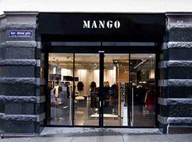 Mango正不断失去中国消费者 将大力发展电商