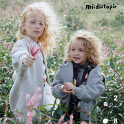 【miidiitapir小食梦兽春季上新】一闪一闪亮晶晶,满身都是小星星