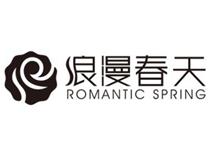 祝贺卡索Castle贵州六盘水万达店花漾绽放 梦幻登场!