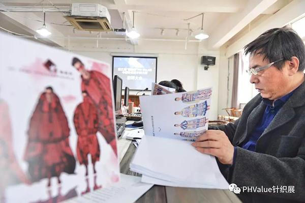 PH Value中国针织设计师大赛