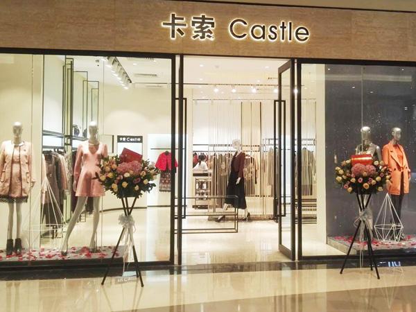 卡索女装加盟店品牌旗舰店店面