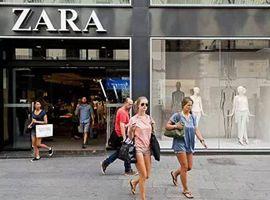Zara创始人任命Iñigo Bengoechea为7家公司负责人