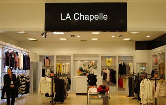 """2017年关于这些上市的服饰企业的""""话题"""""""