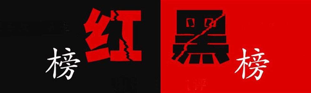 2017年服装企业的红黑榜:一场拉开距离的赛跑