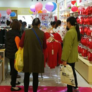 在一線大城市開內衣店應該選擇什么樣的內衣品牌 都市新感覺加盟靠譜嗎