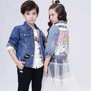 恭喜中国服装网协助青海西宁林先生成功加盟巴柯拉童装!