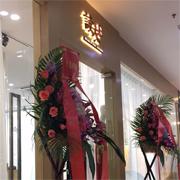 【读衣拾年】泰荣.尚道中心505新店开业,春夏新品欢迎莅临品鉴!