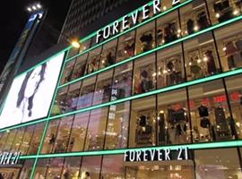 快时尚陷入困境 Forever 21成过去一年负面新闻最多品牌
