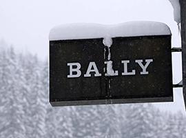 奢侈品牌Bally争夺进最后阶段 目前山东如意领先竞标