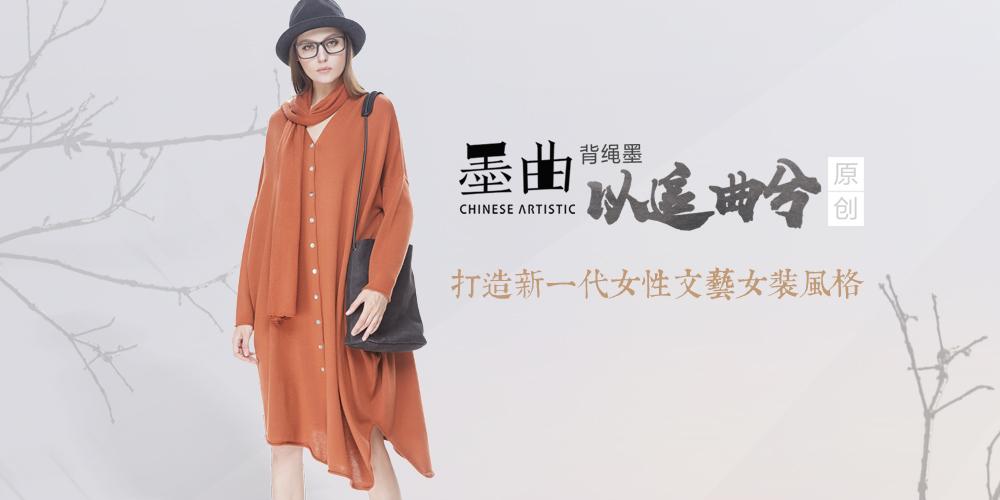 深圳市雨天晴服饰有限公司