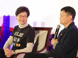 马云呼吁香港年轻人去大陆 阿里巴巴将做最好媒介