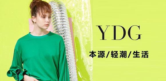 YDG潮牌女装 打造轻潮本源生活