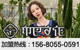 开复古民族风女装店 就选印巴文化女装!