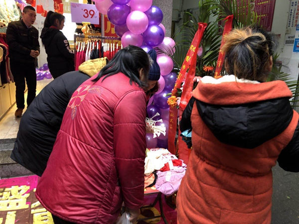 都市新感觉重庆巴南张小姐铺隆重开业