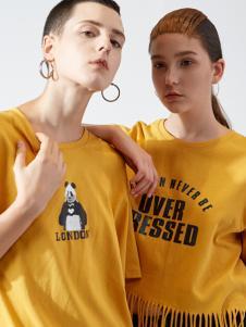 YDG春装新款T恤