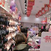 热烈庆祝100%女人携手浙江温州尹老板新店业绩高达13513元