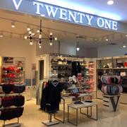 【V21内衣加盟资讯】热烈祝贺V21湛江吴川金沙广场店盛大开业!