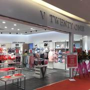 【V21内衣加盟资讯】热烈祝贺V21中山小榄百汇广场盛大开业!