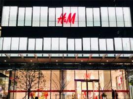 H&M、C&A撤出上海龙之梦购物公园 ZARA接盘