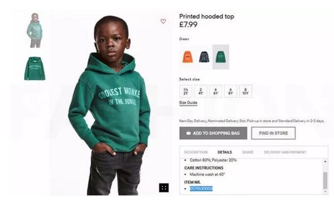 H&M童装卫衣引发种族歧视指责