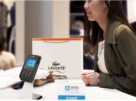 中国游客福利 在Lacoste买买买可以刷支付宝了
