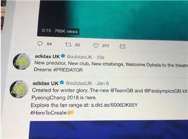 乌龙:阿迪达斯宣布迪巴拉转会曼联