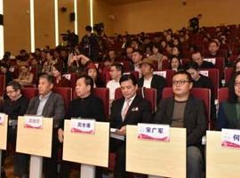 第三届中国(深圳)国际时装节在大浪开幕