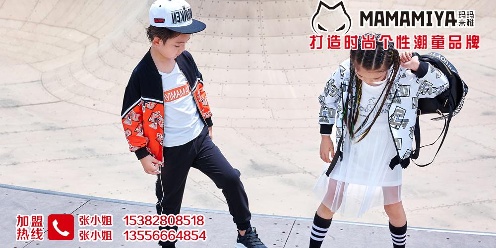 东莞韩米星服装有限公司