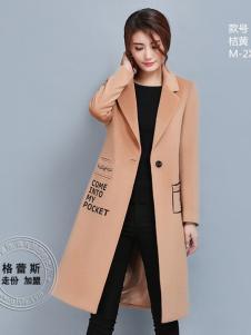 格蕾斯女装新款卡其色大衣