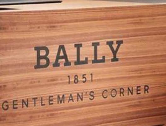 传出也要竞购BALLY的赫美到底是家什么样的公司?