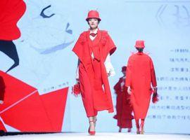 专访设计师林卉子:懂服装所有,而后精其一