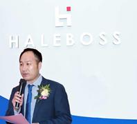 主打轻功能性+法式基调 运动品牌HALEBOSS明年开至100家店