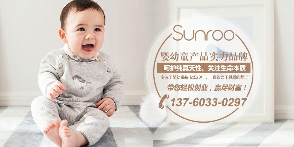 阳光鼠Sunroo