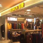ROMON开店播报|罗蒙辽宁营口鲅鱼圈店即将于1月20号正式开业