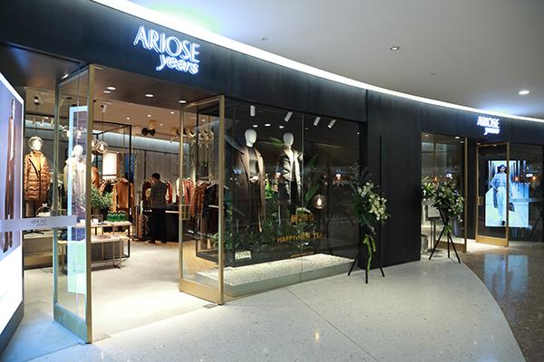ARIOSEYEARS终端形象品牌旗舰店店面
