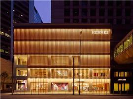 爱马仕业务扩展于香港开设全新专卖店