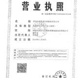 深圳市梵思诺时尚服饰有限公司企业档案