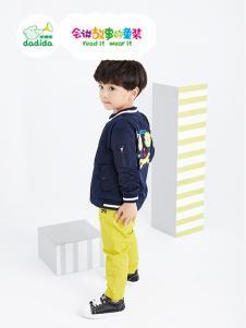 嗒嘀嗒2018男童新款外套