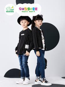 嗒嘀嗒2018新款条纹童装