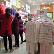 热烈庆祝100%女人携手江苏南京刘老板新店盛大开业啦!