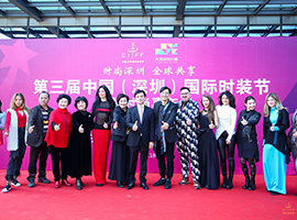 聚焦时尚前沿 第三届中国(深圳)国际时装节隆重开幕