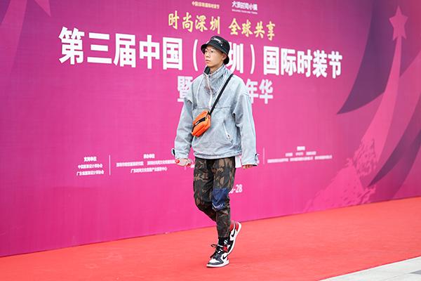 深圳时装节
