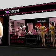 布迪设计BodyStyle贵州仁怀国贸,珠海华发商都,中山海港城购物中心店即将开业!