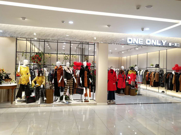 ONEONLY店铺展示