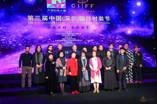 中国纺织服装大学生双创基地