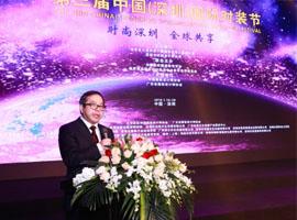 第三届中国(深圳)国际时装节隆重开幕 联动全球