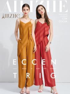 艾丽哲2018新款闺蜜套装