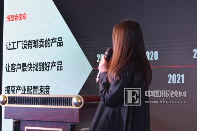 2018中国男装博览会